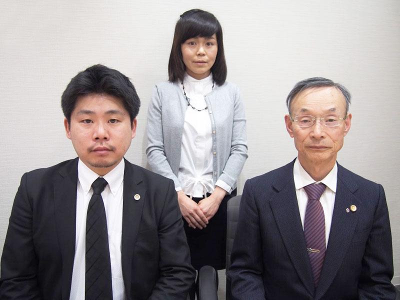 和田・下津谷法律事務所