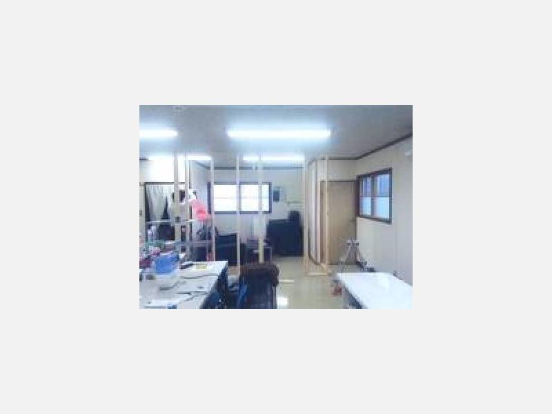 三浦興業株式会社