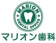 マリオン歯科