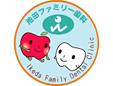 池田ファミリー歯科