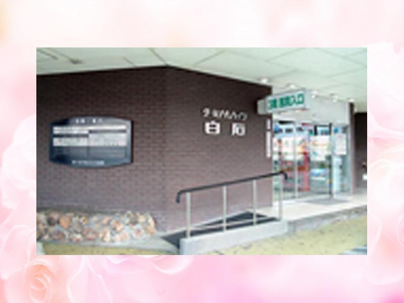 ターミナルハイツ白石文化教室矢野