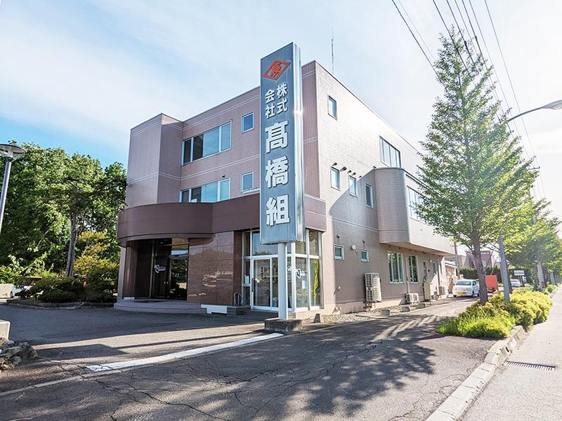 株式会社髙橋組住宅事業部タグホーム