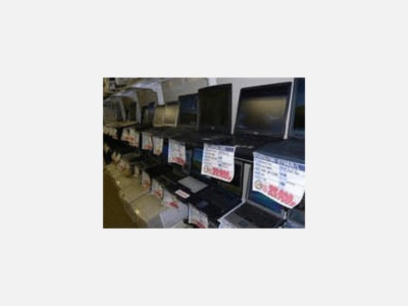 リサイクルパソコンビーグル北見本店