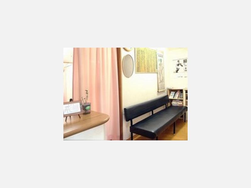 スズラン治療室