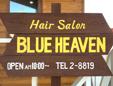 BLUE・HEAVEN