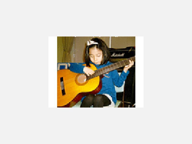 函館ギタースクール