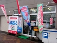 ジャノメミシン旭川店