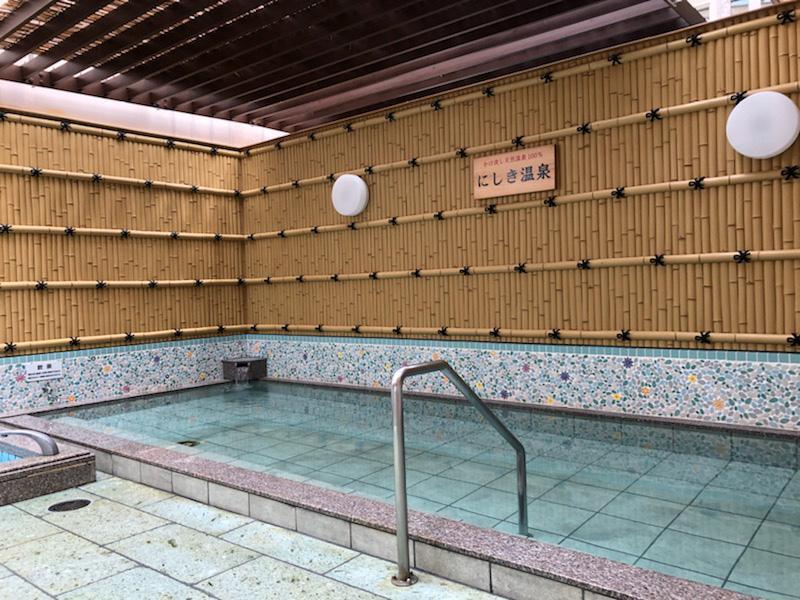 にしき温泉