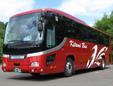 北海道北見バス株式会社貸切バス