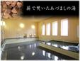 下宿田中屋