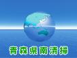 県南清掃株式会社
