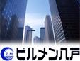 株式会社ビルメン八戸