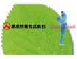 環境技術株式会社