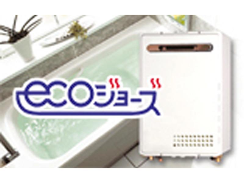 八戸液化ガス株式会社本社