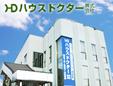 ハウスドクター株式会社弘前営業所