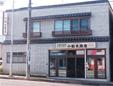 小松太鼓店