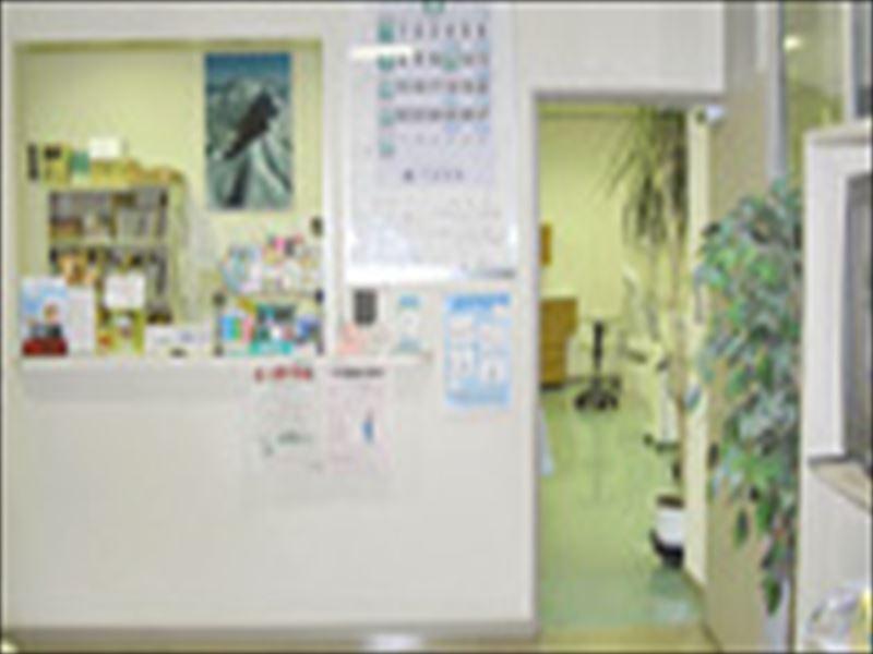 北上歯科医院