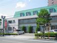 細井外科医院