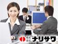 株式会社ナリサワ/本社