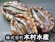 株式会社木村水産