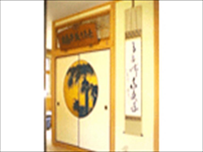 株式会社坂井商店