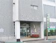 星内科小児科医院