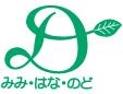 台原駅前耳鼻いんこう科(医療法人社団敏翔会)