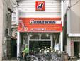株式会社ツゲ自転車店