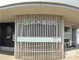 八木橋医院