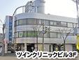 鎌田循環器科内科クリニック