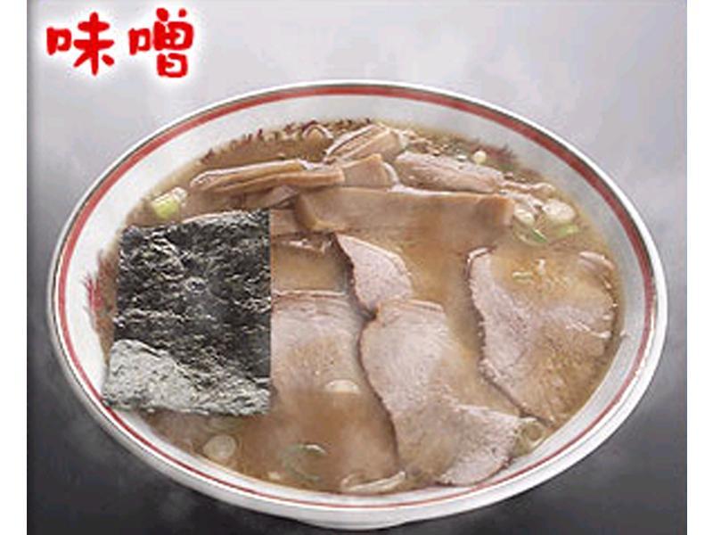 吾作ラーメン山王店