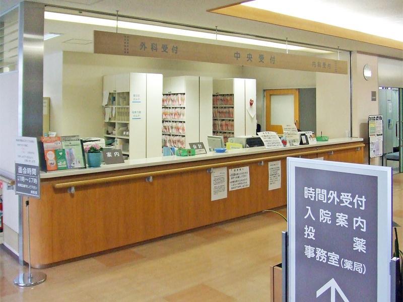 小白川至誠堂病院
