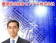 慶徳税務会計事務所