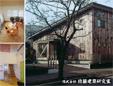 株式会社佐藤建築研究室