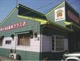 株式会社小池自動車ガラス店/ひたちなか店