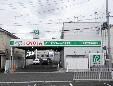 株式会社トヨタレンタリース茨城/日立駅前店