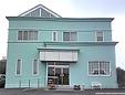 荒川沖診療所