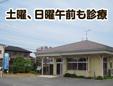 津田診療所まつもと歯科