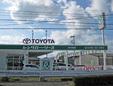 株式会社トヨタレンタリース茨城筑西店