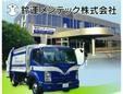 鈴運メンテック株式会社