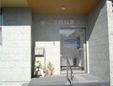 雀の宮歯科医院