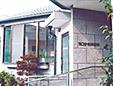 ヨコチ眼科医院
