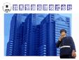 群馬警備保障株式会社/本社