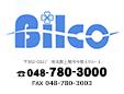 株式会社ビルコ