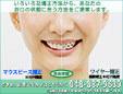 くろさき歯科