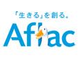 アフラック募集代理店・有限会社高坂/保険事務所