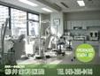 柳井歯科医院