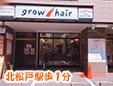 grow・hair