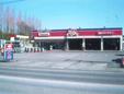 大庭タイヤ商会