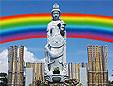 ペット霊園虹の丘